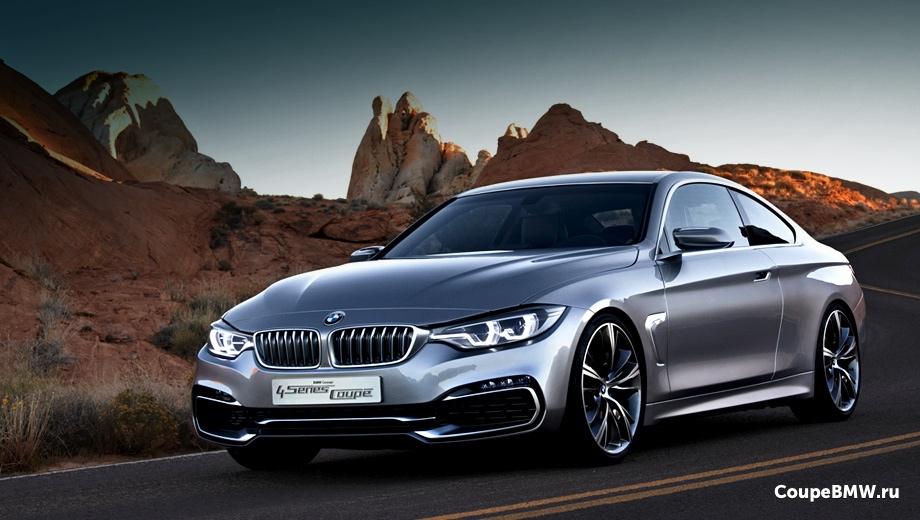 Последние новости BMW 4 серии