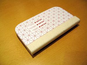 Пример ракеля для самостоятельной обтяжки салона плёнкой